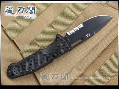 《藏刀閣》FOX-smarty彈刀