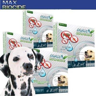 🐱🐶培菓寵物48H出貨🐰🐹西班牙《NBP》天然犬用驅蝨滴劑(5劑入)無藥劑殘留 狗用貓用 特價219元 (蝦)