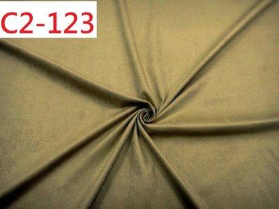 (特價10呎600元) 拼布零碼布【CANDY的家2館】日本進口 C2-123 ☆水蜜桃觸感彈性麂皮套裝裙褲料☆