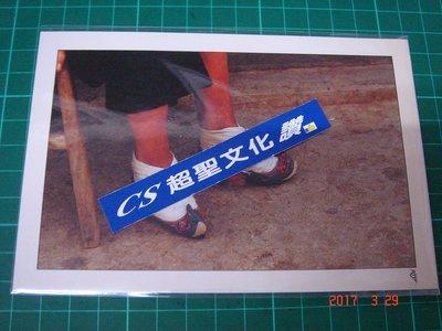 早期收藏~明信片 《1983澎湖 老嫗 纒足》攝影;AMIGO 背面空白