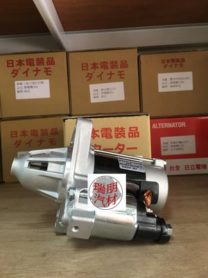 ※瑞朋汽材※本田喜美CRV休旅車第1代 97-02 啟動馬達 日本件新品 特價2000元