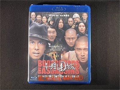 [藍光BD] - 十月圍城 Bodyguards and Assassins ( 台灣正版 )