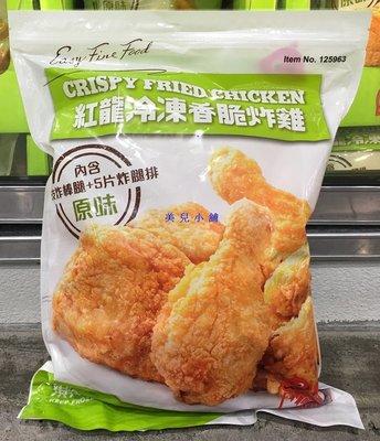 美兒小舖COSTCO好市多代購~K&K 紅龍 冷凍香脆炸雞-炸雞腿x5+炸雞排x5(共1.52kg/包)