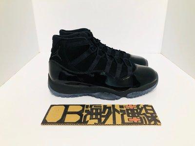 Nike Air Jordan 11 AJ11 Cap and Gown 咖馬藍 黑藍 黑魂 男鞋 378037-005