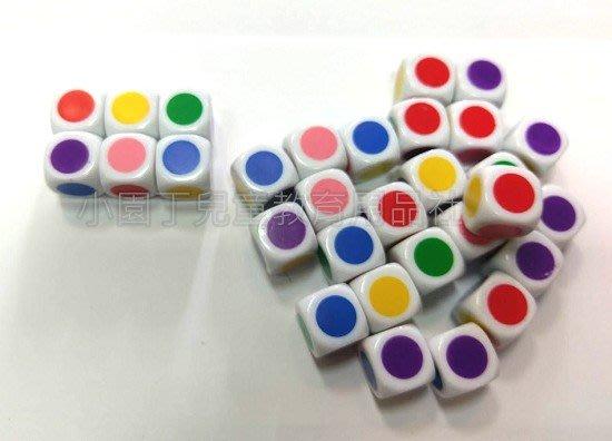 小園丁 # 桌遊配件 # 6面顏色骰子 7Y 10Y dice