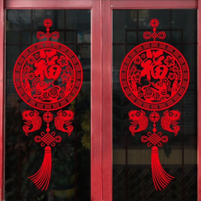 #春節壁貼#2020新年裝飾門貼窗貼鼠年春節裝飾窗花貼過年新春貼畫玻璃門貼紙