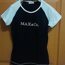 正品MAX&CO 黑白短t