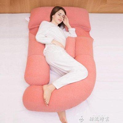 孕婦枕頭護腰側睡枕側臥靠枕睡墊孕期u型睡枕托腹g睡覺神器床抱枕