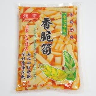 龍宏 香脆筍 ( 真空袋裝 )   600克  市價$110  特惠價$90
