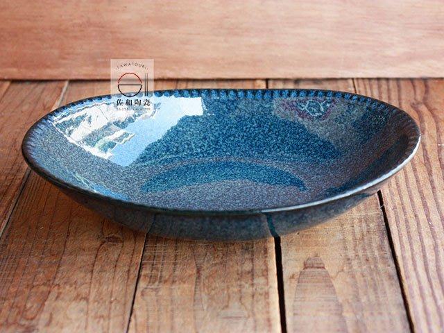 +佐和陶瓷餐具批發+【XL07095-3寶藍邊刻紋橢圓缽-日本製】日本製 碗缽 食器 家用餐具 橢圓缽 擺盤 煮物缽