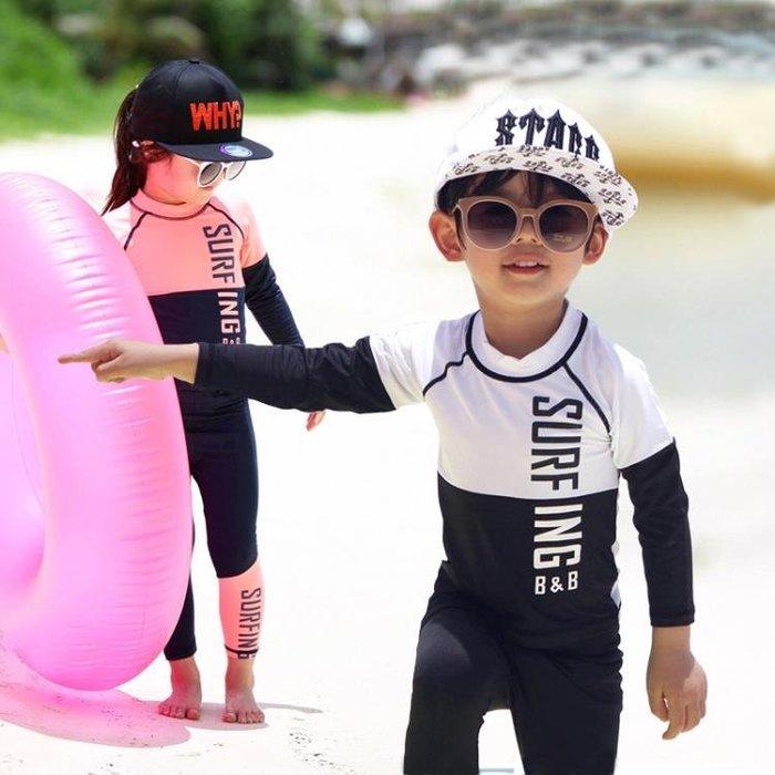兒童游泳衣女孩中大童分體長袖防曬潛水服小學生男童寶寶泳裝溫泉 js1176