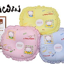 媽咪家【K039】K39凹型枕 台灣製 寶寶枕 新生兒 塑型枕 護頭枕 嬰兒枕 凹形枕 花邊枕 透氣枕