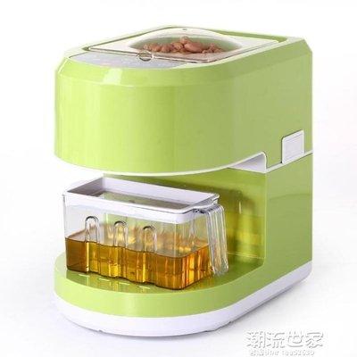 昂意AYOP-08榨油機家用小型商用全自動電動家庭冷熱榨雙用智慧