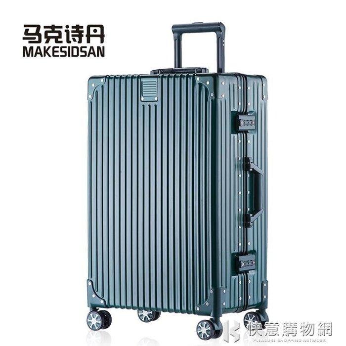 行李箱20吋鋁框萬向輪旅行箱復古直角拉桿箱 igo