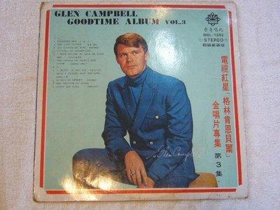 東昇黑膠唱片~GLEN CAMPBELL(3)~自由人.最後一封信.她叫我寶貝.太陽下的地方.在我記憶中.不再有人會愛我