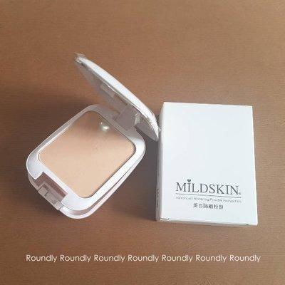 【Roundly圓】 MILDSKIN 美白隔離粉餅(淨白隔離粉餅)保存期限至2023年