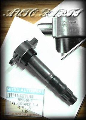 線上汽材 DIAMOND件 高壓線圈/考耳/3P SAVRIN 2.4/GRUNDER 2.4 05- 其他車款歡迎詢問