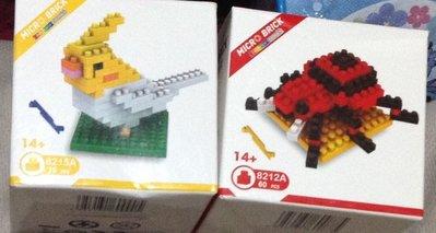 全新Micro blocks 鑽石積木,迷你積木,微型積木瓢蟲雞每個119