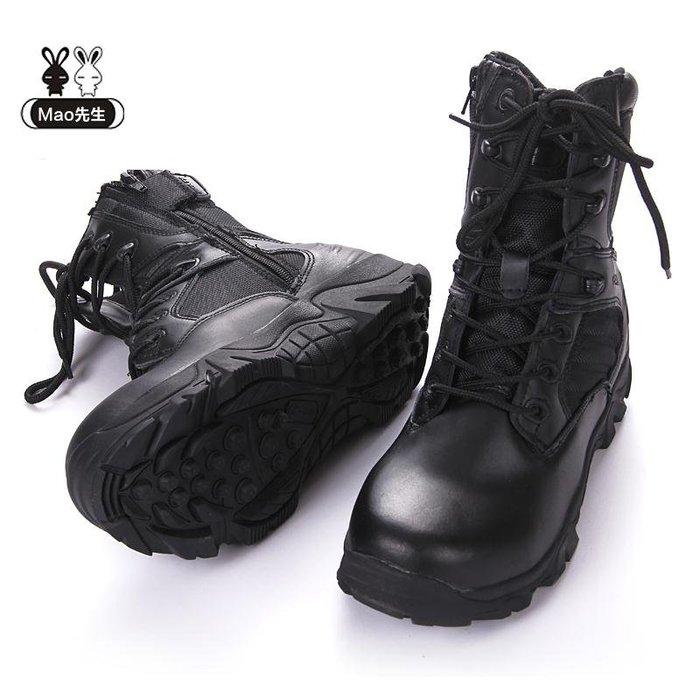 戶外戰術軍靴 男士防滑皮鞋 工裝作戰靴 休閒時尚馬丁靴 靴子 登山鞋 戰術鞋
