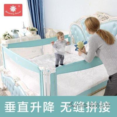 嬰兒童床護欄寶寶床邊圍欄2米1.8大床欄桿防摔擋板床圍垂直升降 C