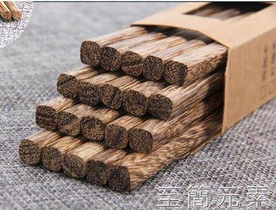 YEAHSHOP 慕容世家雞翅木筷子家用日式無漆無蠟筷子實木餐具10雙家庭套裝20Y185