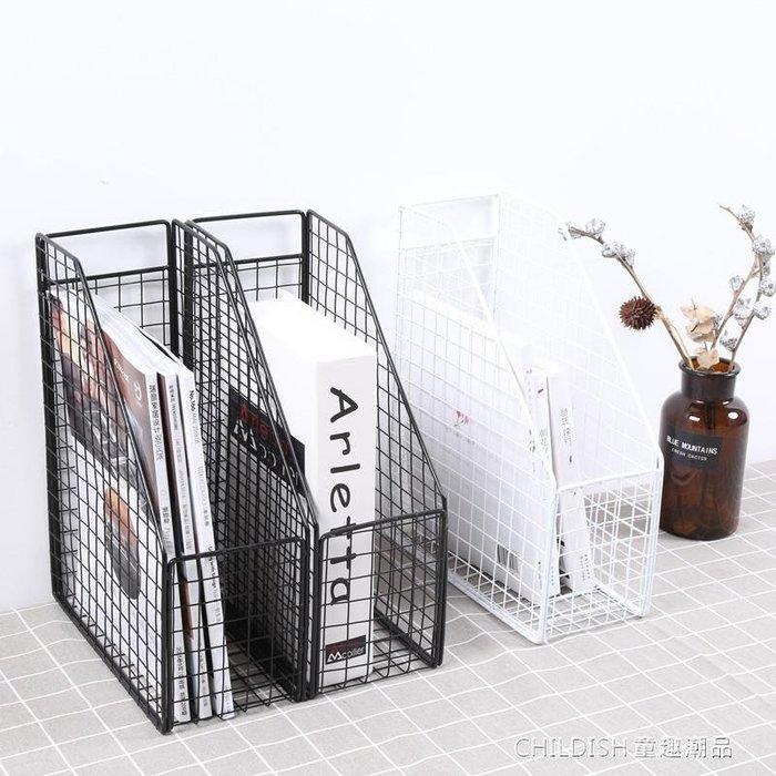 北歐收納盒鐵藝文件夾資料收納筐辦公桌面置物架復古創意書架