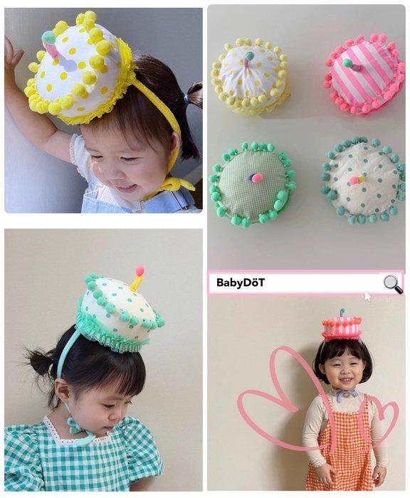 ??親子款✨蛋糕帽 大人小孩蛋糕帽子 兒童慶生帽 成人 生日蛋糕帽 寶寶生日帽 派對帽佈置 韓國拍照道具 週歲彌月