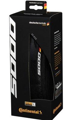 Continental GP 5000 德國馬牌 open胎 23 25C gp5000