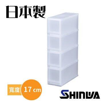 【TRENY直營】日本製造伸和 (17cm四層) 抽屜組合櫃 FR1704 衣櫃 收納櫃 抽屜 斗櫃 無印風 0492