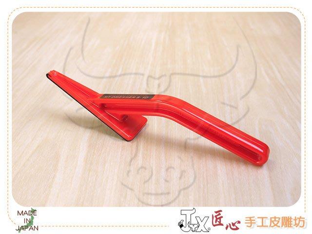 ☆ 匠心 手工皮雕坊☆ (日製)NT Cutter 三角研磨器(C080)  /皮革 手縫 磨邊 修磨 浮雕