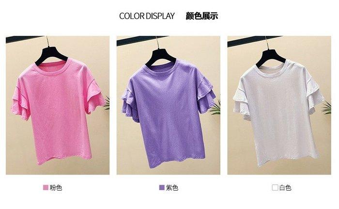 貓姐的團購中心~韓范花辮袖簡約T恤~3種顏色~M-2XL一件290元~預購款