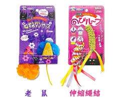 ☆汪喵小舖2店☆ 日本 Doggyman CattyMan 貓用緞帶玩具-伸縮繩結、老鼠兩款任選 高雄市
