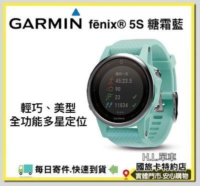限時特賣 全新 公司貨 Garmin Fenix 5S 糖霜藍 fenix5 5X 935