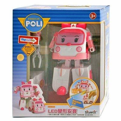 玳玳的玩具店 POLI / 波力 / 救援小英雄 / 5LED變形安寶/ 5吋 /變形系列 / 正版授權