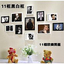 裝飾畫壁畫 客廳歐美明星人物掛畫 酒吧沙發牆背景牆有框畫(4組可選)