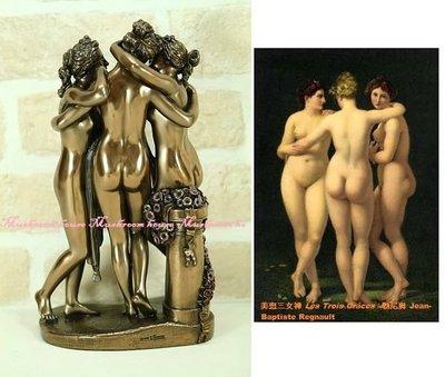 點點蘑菇屋{希臘神話雕像擺飾}義大利進口~美惠三女神 The Three Graces~免運