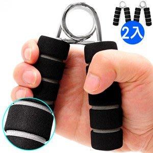 【推薦+】HAND GRIP舒適型20KG握力器C109-5119(20公斤阻力)手臂力器臂熱健臂器運動用品健身器材推薦