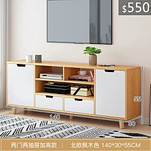 (訂貨價:$499up)北歐加高55cm 電視櫃(140cm寬) 1門2抽屜 電視機櫃 地櫃 組合牆櫃 TV Cabinet