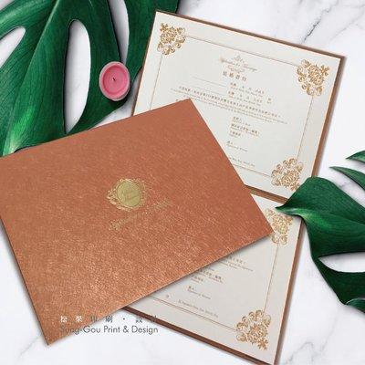 【松果印刷設計】新款!高級結婚書約夾   (結婚書約夾+書約3張)少量現貨供應中!~