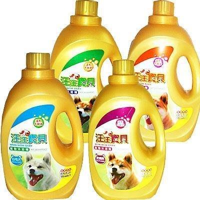【🐱🐶培菓寵物48H出貨🐰🐹】汪汪寶貝》寵物沐浴精洗毛精3500ml/重量瓶 特價1190元