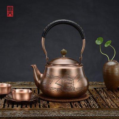 中式茶具 茶壺 家用手工銅壺燒水壺純銅老式龍嘴大銅壺仿古老銅壺養生小銅煮茶壺