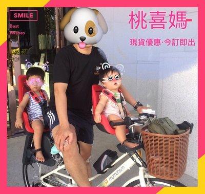 【桃喜媽—現貨不用等,今下今出】荷蘭 BOBIKE ONE MINI  前置安全座椅 單車兒童座椅 代購 yepp參考