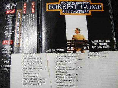 【198樂坊】阿甘正傳Forrest Gump(Run Away,Diana....)