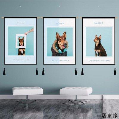掛布 背景裝飾 掛毯 掛畫布藝 得意萌寵小狗客廳裝飾畫臥室兒童房床頭掛畫過道走廊北歐風組合畫