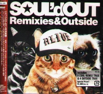 (日版全新未拆)SOUL'd OUT - Remixies & Outside