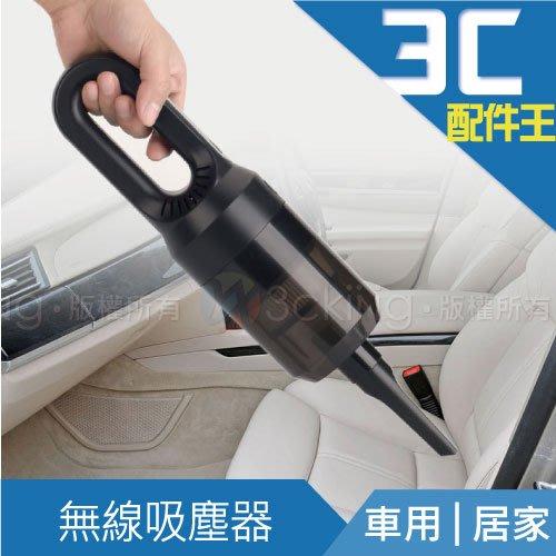 小旋風手持多功能無線吸塵器 3刷頭 附收納袋 usb充電 角落 寵物梳毛 吸水 家用 車用 桌面