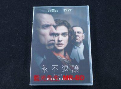 [DVD] - 永不退讓 Denial ( 采昌正版 )