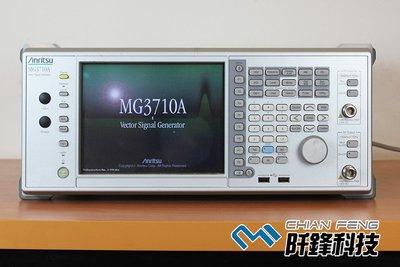 【阡鋒科技 專業二手儀器】Anritsu MG3710A 向量信號產生器