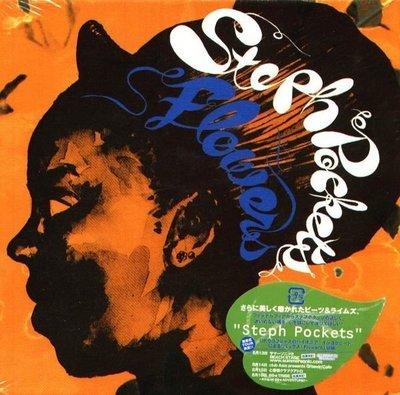 (甲上唱片) Steph Pockets - FLOWERS - 日盤