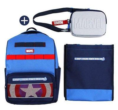 ♀高麗妹♀韓國 MARVEL 復仇者聯盟 漫威 美國隊長 雙肩護背透氣輕量級套裝兒童背包.書包&手提袋(三件式)預購
